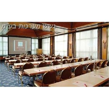 תכנון חדרי ישיבות,אולמות כנסים,ומרכזי מבקרים