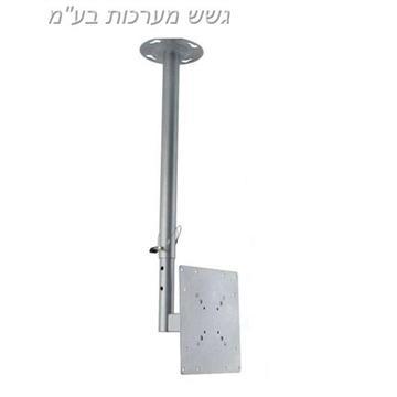 מתקן תליה טלסקופי עד 66 ס